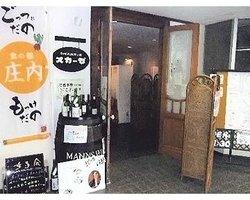 Pub & Dining Sukaze