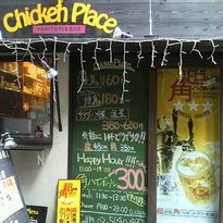 Chicken Place Nihonbashi Honcho