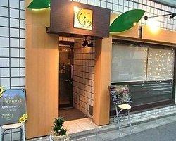 Creative Cuisine Himawari