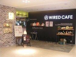 Wired Cafe Atre Kawasaki