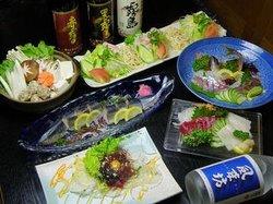 Tavern Fuuraibo