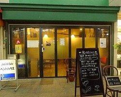Jazz & Cafe Penthouse