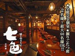 Nanairo Regional Yatai Cooking, Motsunabe and Variety meat (Horumonyaki) Shinsaibashi