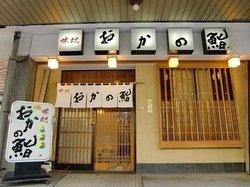 Okanosushi