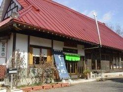 Soba Restaurant Ishinada