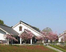 Kooricho Minkenshu Centre Ubuka No Sato
