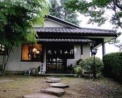Oguri Sansoku