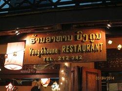 Yongkhoune Restaurant