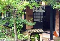 Handmade Soba Mihara