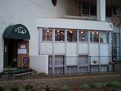 Jojizu Cafe Fokusu