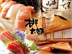 Sushi Chaya Momotaro Otsuka