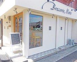 Brasserie Marin