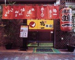 Tsuruichi