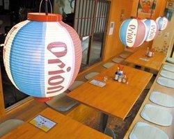 Okinawa Cuisine Ubusuna