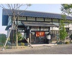 Hagurono Sobagura Kanazawaya