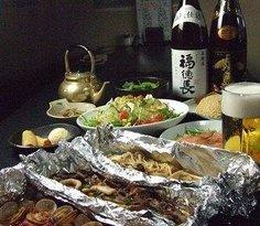 Foil Grill & Kettle Tavern Oyaji Hoihoi