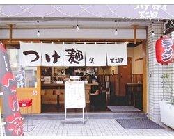 Tsukemenya Gosaburo
