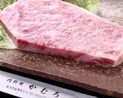 Meat Cuisine Kamuro