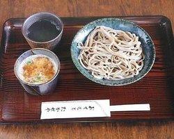 Takaseya