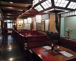 Kikufuji Main Shop