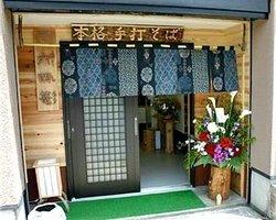 Handmade Soba Rokushiro
