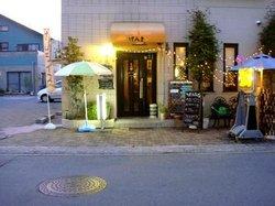 Cafe Oshokuji Genki