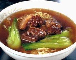 Chinese Restaurant Tamanami