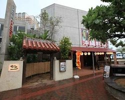 Okinawa Restaurant Fe-Nutin