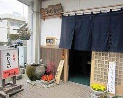 Restaurant Ajisai