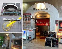White Sounds