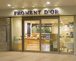 Froment D`Or Shimotakaido