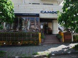 Umai Yasai Restaurant Organic Camoo