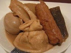 Genki Tamachi Mita Miso Oden Yokosuka Local B-Kyu Gourmet