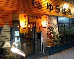 Okinawa Robata Yunami
