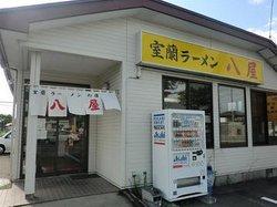 Muroran Ramen Hachiya Soto Asahikawa