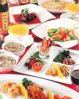 Chinese Cantonese Cuisine Tatsuda