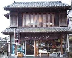 Tezukuri Kobo Sakura