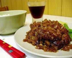 Mantou Kitchen Bell