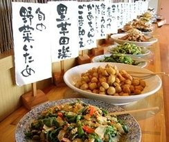 Soyokaze Park Kitchen Maam