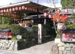 Arashiyama Ikoi