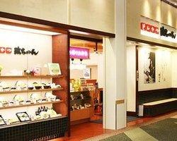 Tonkatsu Seichan Aeon Mall Shibata