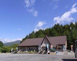 Nakatsugawa Keikoku Rest House