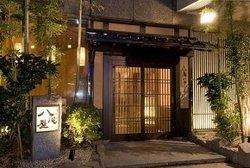 Hacchoya Kanazawa Eki-Mae