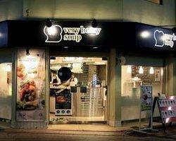 Berry Berry Soup Kurume Store