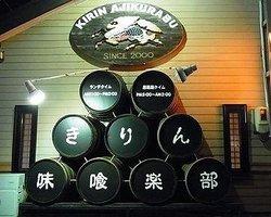 Kirin Aji Club