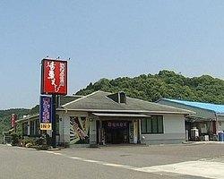 Miyagawa Shikaki Shrimp