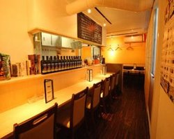 Gionmachi Italian Bar Panciotto