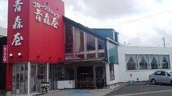 Fruit Shop Aomoriya