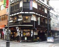 Tavern Hyakumangoku