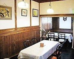 Western Kitchen Haruna